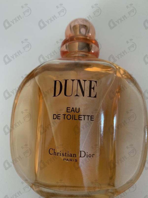 Купить Dune от Christian Dior