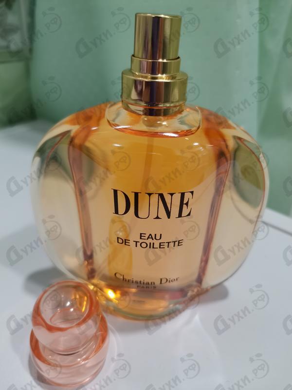 Духи Dune от Christian Dior