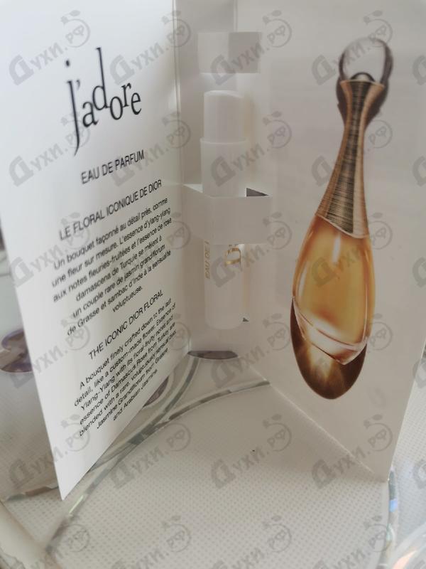 Купить Jadore от Christian Dior