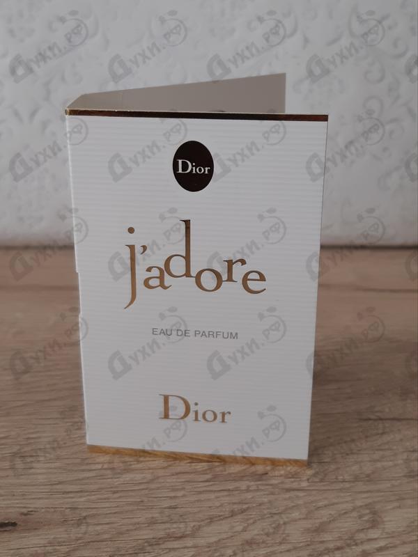 Парфюмерия Jadore от Christian Dior
