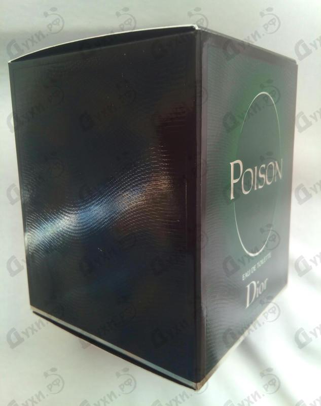 Духи Poison от Christian Dior