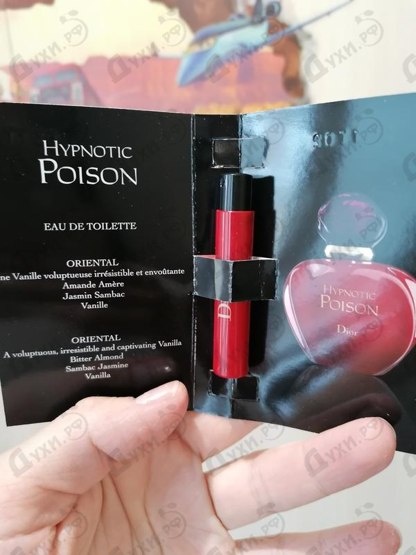 Духи Hypnotic Poison от Christian Dior