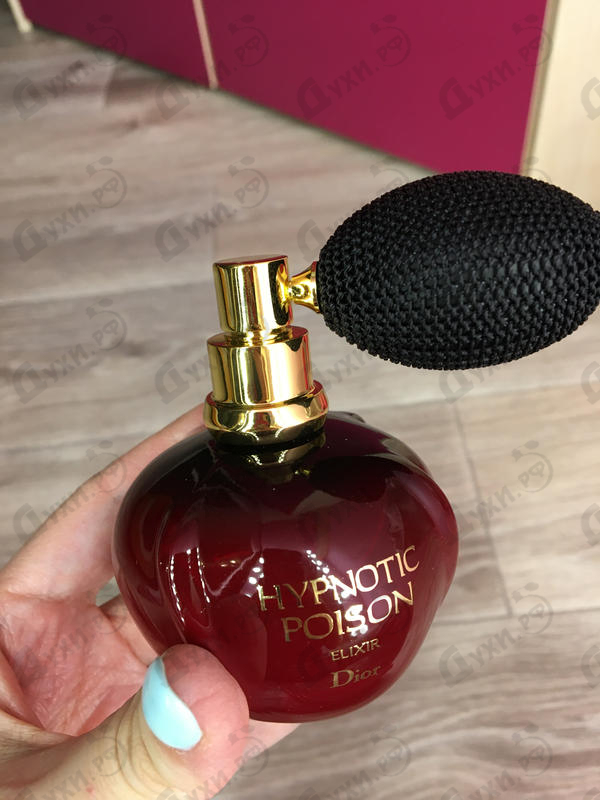 Купить Hypnotic Poison Elixir от Christian Dior