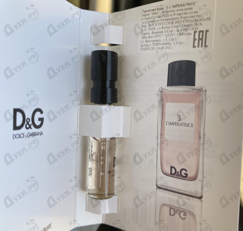 Купить Dolce & Gabbana 3 L'imperatrice