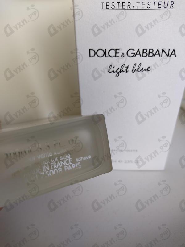Духи Light Blue от Dolce & Gabbana