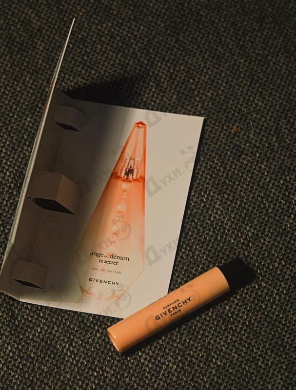 Купить Givenchy Ange Ou Demon Le Secret