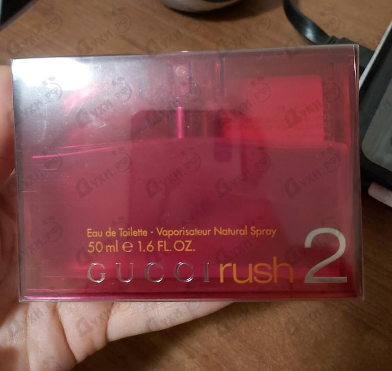 Купить Rush 2 от Gucci