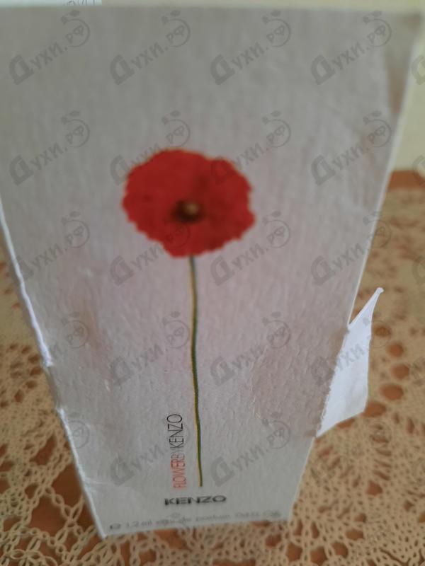 Духи Flower by Kenzo от Kenzo