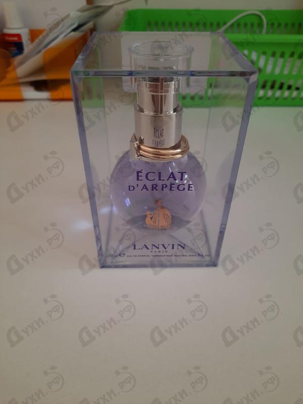Купить Eclat D'arpege от Lanvin