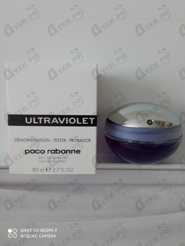 Духи Ultraviolet от Paco Rabanne