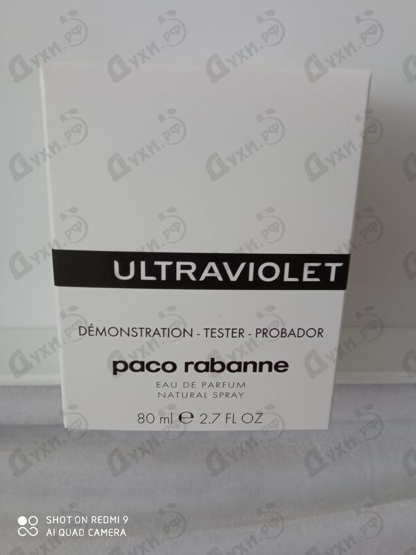 Парфюмерия Ultraviolet от Paco Rabanne