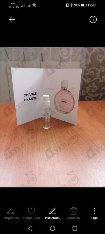 Купить Chanel Chance Eau Tendre