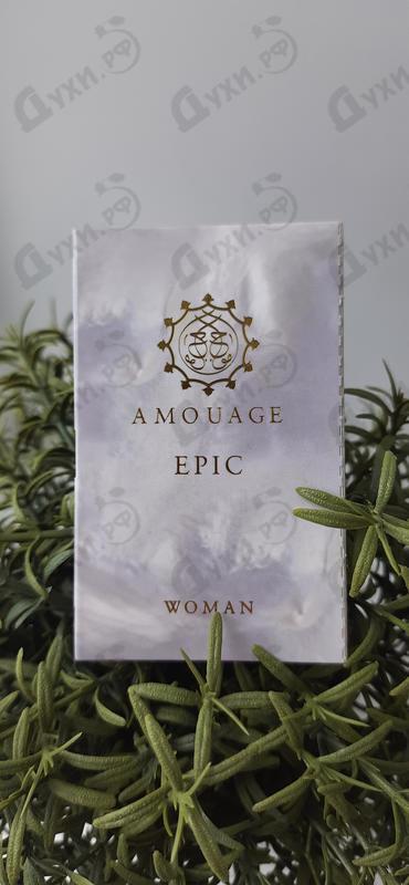 Парфюмерия Epic от Amouage